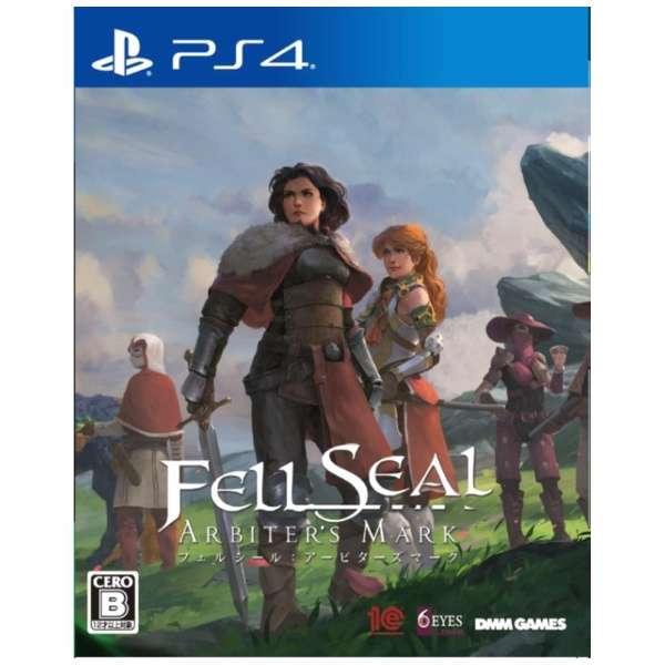 フェルシール:アービターズマーク 【PS4】