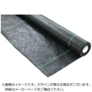 TRUSCO 防草シート 耐候3年 0.5MX20M BOS30520