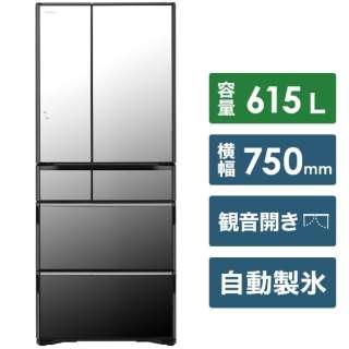 冷蔵庫 VWCタイプ クリスタルミラー R-WXC62N-X [6ドア /観音開きタイプ /615L] 《基本設置料金セット》