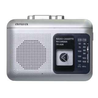 ラジオ付きカセットレコーダー シルバー TR-A30S [ラジオ機能付き]