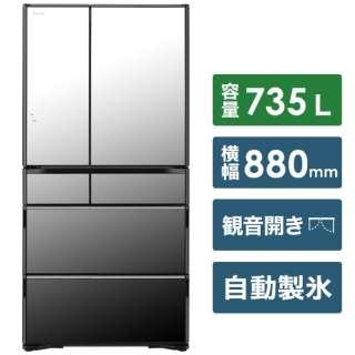 冷蔵庫 VWCタイプ クリスタルミラー R-WXC74N-X [6ドア /観音開きタイプ /735L] 《基本設置料金セット》