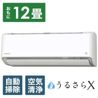 エアコン 2021年 うるさらX RBKシリーズ ホワイト AN36YRBKS-W [おもに12畳用 /100V] 【標準工事費込み】