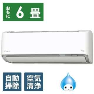 エアコン 2021年 ABKシリーズ ホワイト AN22YABKS-W [おもに6畳用 /100V] 【標準工事費込み】【無料長期保証付き】