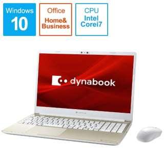 ノートパソコン dynabook C7 サテンゴールド P2C7PBBG [15.6型 /intel Core i7 /SSD:512GB /メモリ:8GB /2020年11月モデル]