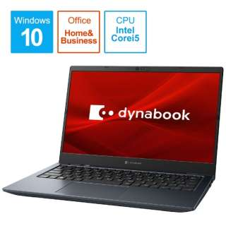 ノートパソコン dynabook G6 オニキスブルー P2G6PBBL [13.3型 /intel Core i5 /SSD:512GB /メモリ:8GB /2020年11月モデル]
