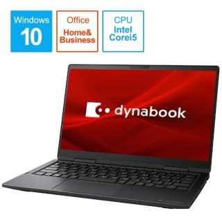 ノートパソコン dynabook V6 プレミアムブラック P2V6PBBB [13.3型 /intel Core i5 /SSD:512GB /メモリ:8GB /2020年11月モデル]