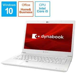 ノートパソコン dynabook S6 パールホワイト P2S6PBBW [13.3型 /intel Core i5 /SSD:256GB /メモリ:8GB /2020年12月モデル]