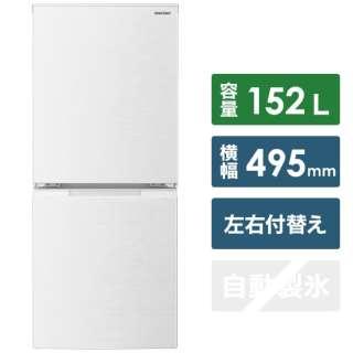 冷蔵庫 ホワイト系 SJ-D15G-W [2ドア /右開き/左開き付け替えタイプ /152L] [冷凍室 58L]