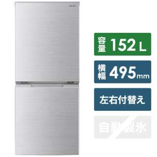 冷蔵庫 シルバー系 SJ-D15G-S [2ドア /右開き/左開き付け替えタイプ /152L]