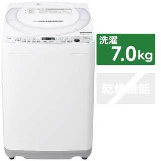 全自動洗濯機 ホワイト系 ES-GE7E-W [洗濯7.0kg /乾燥機能無 /上開き]