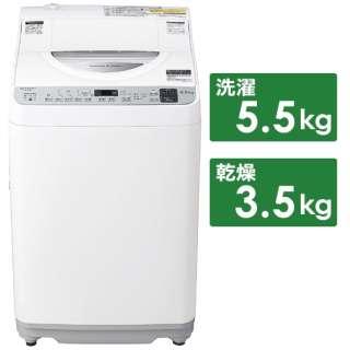 縦型洗濯乾燥機 シルバー系 ES-TX5E-S [洗濯5.5kg /乾燥3.5kg /ヒーター乾燥(排気タイプ) /上開き]