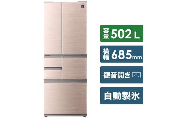 3位 シャープ 6ドア冷蔵庫 SJ-F503G(502L)
