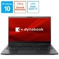 ノートパソコン dynabook V8 プレミアムブラック P1V8PPBB [13.3型 /intel Core i7 /SSD:512GB /メモリ:16GB /2020年11月モデル]