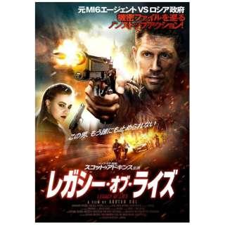 レガシー・オブ・ライズ 【DVD】