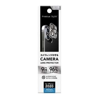 iPhone 12 Pro用 カメラレンズプロテクター PG-20GCLG02CL クリア