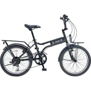 20型 自転車 JEEP JE-206MX(BLACK/外装6段変速) JE-206MX【2021年モデル】 【組立商品につき返品不可】