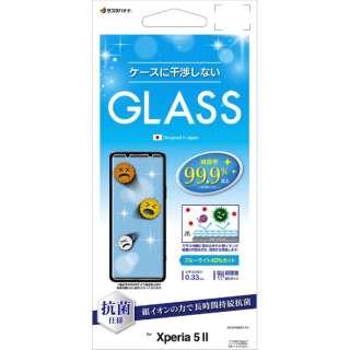 Xperia 5 II  パネル 0.33mm BLCガラス GHE2696XP52