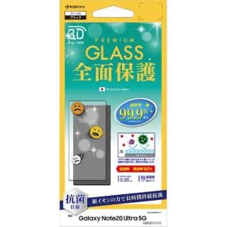 Galaxy Note20 Ultra 5G 3Dパネル全面保護 ブラック 3HP2716GN20U