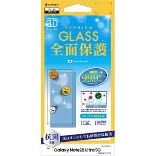 Galaxy Note20 Ultra 5G 3Dパネル全面保護 ブラック 3HE2717GN20U