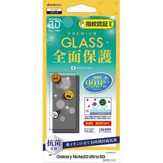 Galaxy Note20 Ultra 5G 3Dパネル 指紋認証対応 ブラック 3HPS2718GN20U
