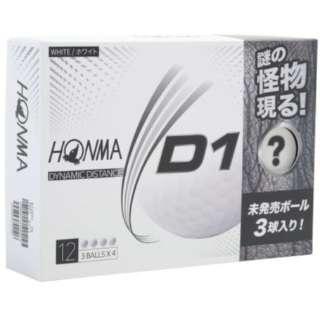 ゴルフボール HONMA D1お試し限定パック《1ダース(12球)/ホワイト》 【数量限定】