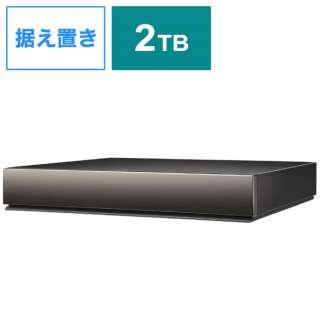 AVHD-WR2 外付けHDD USB-A接続 家電録画対応 [据え置き型 /2TB]