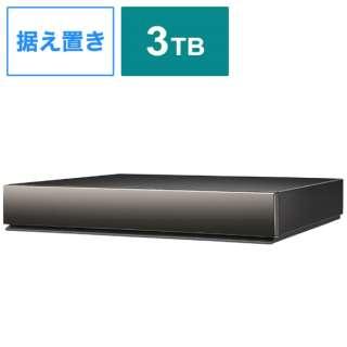 AVHD-WR3 外付けHDD USB-A接続 家電録画対応 [据え置き型 /3TB]