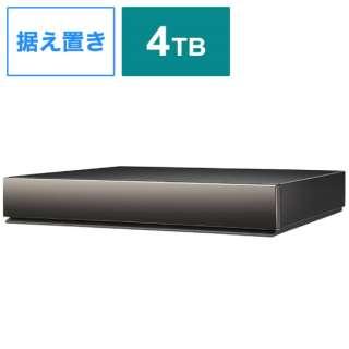 AVHD-WR4 外付けHDD USB-A接続 家電録画対応 [据え置き型 /4TB]