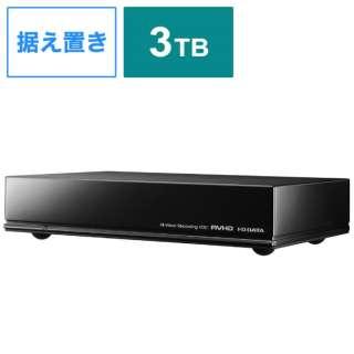 AVHD-AUTB3S 外付けHDD USB-A接続 家電録画対応 [据え置き型 /3TB]