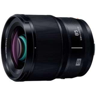 カメラレンズ LUMIX S 85mm F1.8 S-S85 [ライカL /単焦点レンズ]