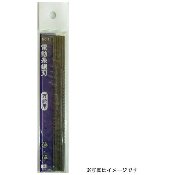 三共コーポレーション #3 H & H 糸鋸刃 18山 10本入 家庭日用品
