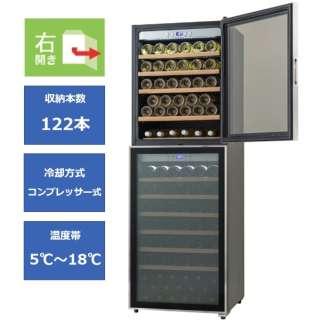 [2温度帯管理] ファンヴィーノ Wドア120M SW-120MR(右ヒンジ)【ワインセラー】 [122本 /右開き] 《基本設置料金セット》