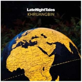 KHRUANGBIN/ Late Night Tales: Khruangbin 【CD】
