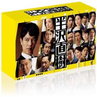 半沢直樹(2020年版) -ディレクターズカット版- Blu-ray BOX 【ブルーレイ】