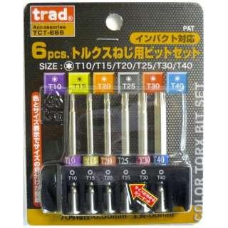 TRAD 6Pトルクスビットセット TCT-665 #820220