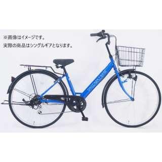 26型 自転車 ダカラットベース(パールブルー/シングルシフト) FV-B260BA-C【2021年モデル】 【組立商品につき返品不可】