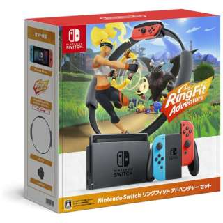 Nintendo Switch リングフィット アドベンチャー セット [ゲーム機本体]