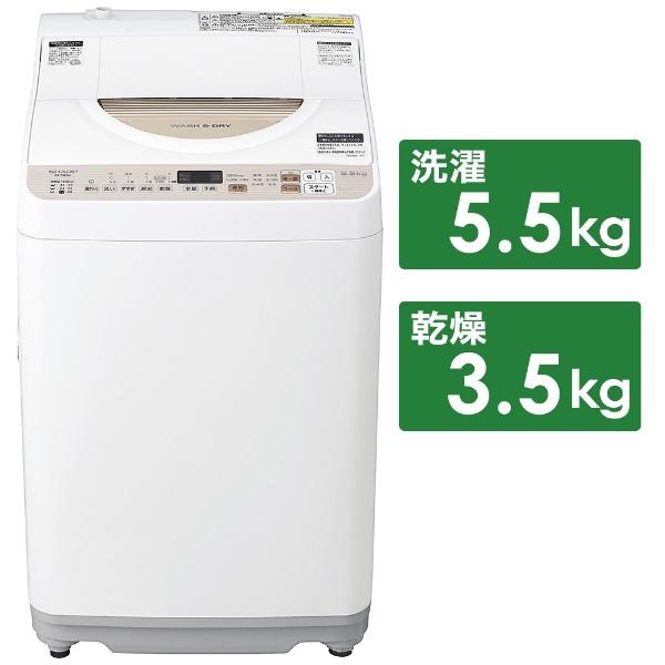 シャープ SHARP シャープ SHARP シャープ SHARP 縦型洗濯乾燥機 ゴールド系 洗濯機5.5kg 乾燥3.5kg ヒータ乾燥 ES-T5EBK-N