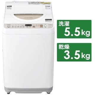 縦型洗濯乾燥機 ゴールド系 ES-T5EBK-N [洗濯5.5kg /乾燥3.5kg /ヒーター乾燥 /上開き]