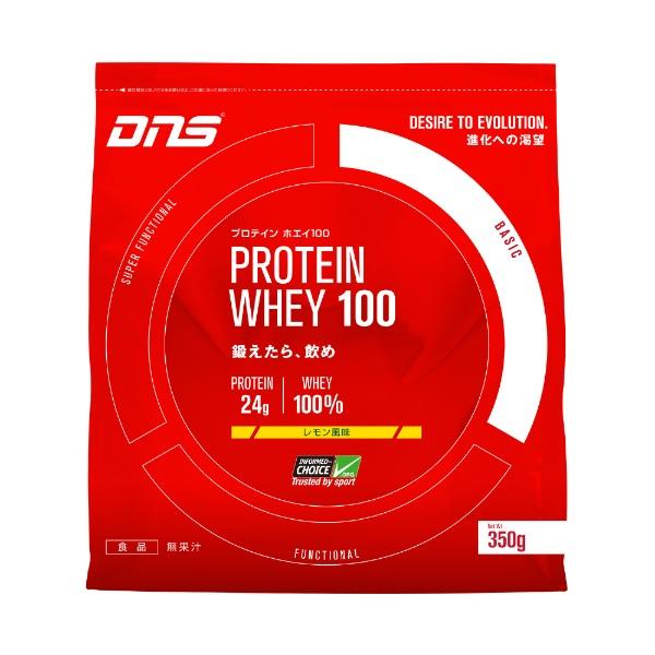 DNS ホエイプロテイン PROTEIN WHEY100【レモン風味/350g】 D20001110807