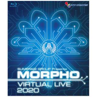 Morpho、皇神電子交響楽団/ MORPHO VIRTUAL LIVE 2020 【ブルーレイ】