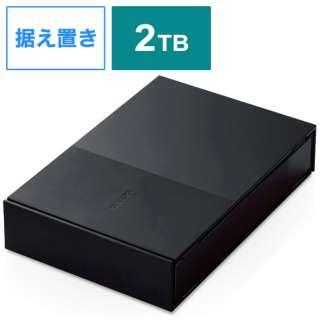 ELD-GTV020UBK 外付けHDD タイムシフトマシン対応 テレビ録画向け ブラック [据え置き型 /2TB]