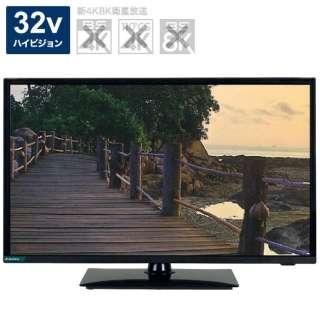 液晶テレビ ブラック JLCD32V-KW2 [32V型 /ハイビジョン]