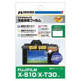 液晶保護フィルムMarkII(FUJIFILM X-S10 / X-T30 専用) DGF2-FXS10