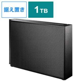 HDCY-UT1K 外付けHDD USB-A接続 【家電録画対応・電源ケーブル不要】 [1TB /据え置き型]