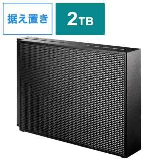 HDCY-UT2K 外付けHDD USB-A接続 【家電録画対応・電源ケーブル不要】 [2TB /据え置き型]