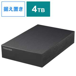 HD-TDA4U3-B 外付けHDD USB-A接続 TOSHIBA Canvio Desktop(テレビ・パソコン両対応) ブラック [4TB /据え置き型]