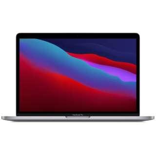 MacBook Pro 13インチ Apple M1チップ搭載モデル[2020年モデル/SSD 512GB/メモリ 8GB/ 8コアCPUと8コアGPU ]スペースグレイ MYD92J/A