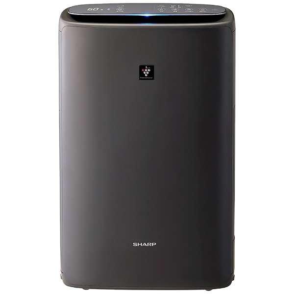 加湿空気清浄機 グレー系 KI-NS50-H [適用畳数:23畳 /最大適用畳数(加湿):18畳 /PM2.5対応]