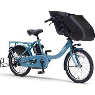 幼児2人同乗電動アシスト自転車 PAS Kiss mini un SP パウダーブルー2 PA20KSP [3段変速 /20インチ] 【2021年モデル】【組立商品につき返品不可】